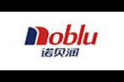 诺贝润logo