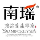 南瑶logo