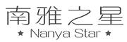 南雅之星logo