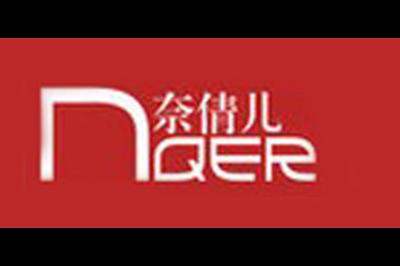 奈倩儿logo