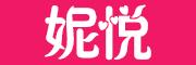 妮悦logo