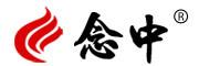 念中logo