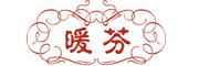 暖芬logo
