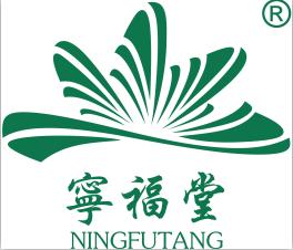 宁福堂logo