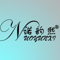 诺韵熙logo