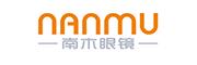 南木logo