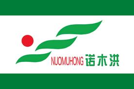 诺木洪logo