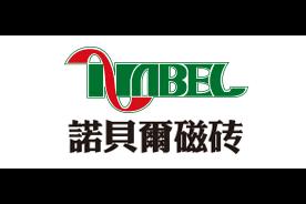 诺贝尔logo