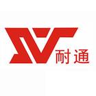 耐通logo