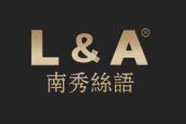南秀丝语logo