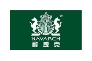 耐威克(NAVARCH)logo