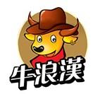 牛浪汉logo