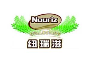 纽瑞滋(Nouriz)logo