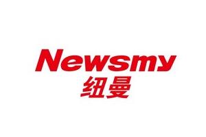 纽曼(NEWSMY)logo