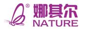 娜其尔logo