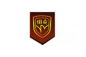 纽麦logo