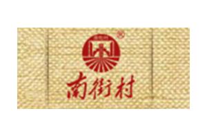 南街村logo
