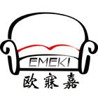欧寐嘉logo