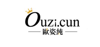 欧姿纯logo
