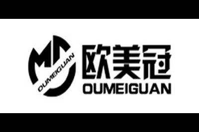 欧美冠logo
