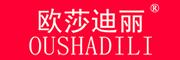 欧莎迪丽logo