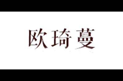 欧琦蔓logo