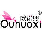 欧诺熙logo