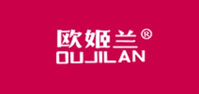 欧姬兰logo