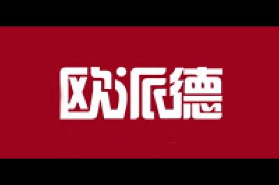 欧派德logo