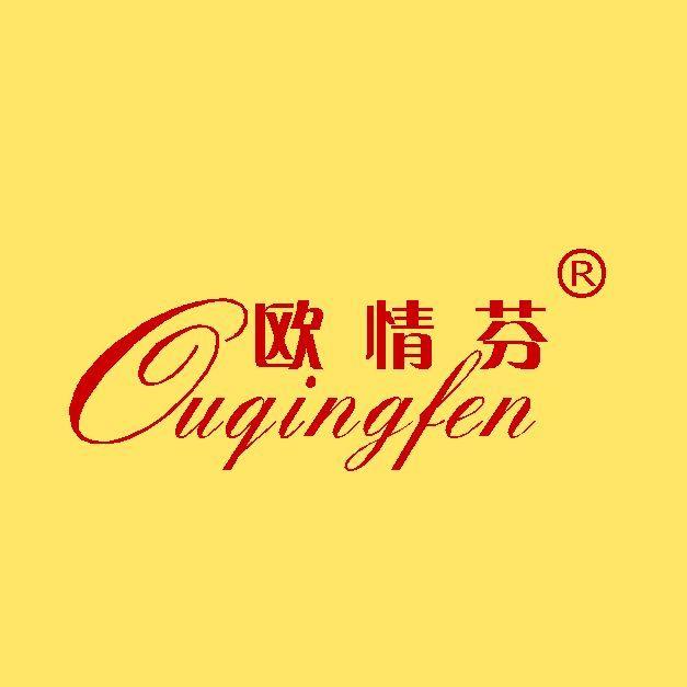 欧情芬logo