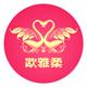 欧雅柔logo