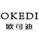 欧可迪logo