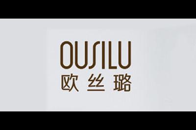欧丝璐logo