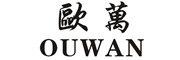 欧万logo