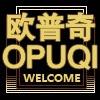 欧普奇服饰logo