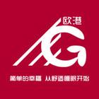 欧港logo