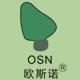 欧斯诺logo
