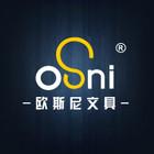 欧斯尼logo