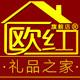 欧红logo