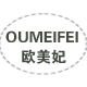 欧美妃logo