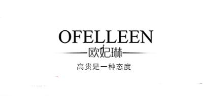 欧妃琳logo
