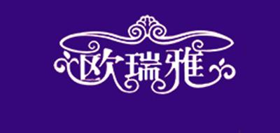欧瑞雅logo