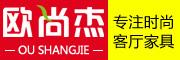 欧尚杰logo