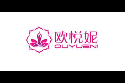 欧悦妮logo