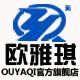 欧雅琪灯具logo