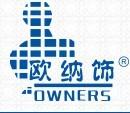 欧纳饰马赛克logo
