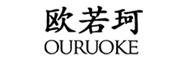 欧若珂logo