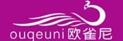 欧雀尼logo