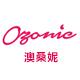 ozoniclogo