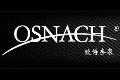 欧诗奈泉logo
